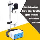 3000 rpm Electric Overhead Stirrer Lab Mixer High Accuracy 60W/100W/120W/200W