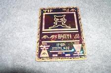 POKEMON RARE HOLO PROMO CARD ANCIENT MEW MINT SEALED