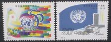 CHINA 1995 UN United Nations Organization 50th Anniv. Set of 2. MNH. SG4047/4048