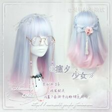 Japanese Sweet Lolita Harajuku Pink & Blue Gradient Cosplay Wig Kawaii Hair