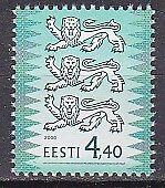 ESTONIA 2000**MNH SC# 378 Three Lions