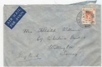Hong Kong 1947 $1 Airmail Cover To England J3633