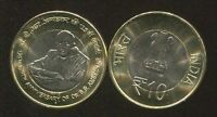 """INDIA 10 RUPEES """"125th Birth Anniversary of Dr BR Ambedk"""" BI-METAL 2015 COIN UNC"""
