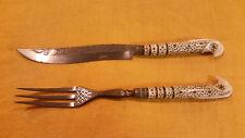 Early 19TH ISLAMIC OTTOMAN ERA KNIFE / INSCRIPTIONS INLAID bone non dagger