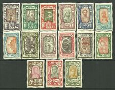 ETHIOPIA - 1919 COMPLETE SET of 15 to $10 all *MINT HINGED* (CV £85+)