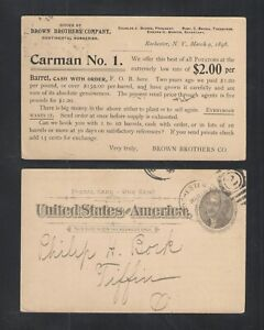 1896 BROWN BROTHERS { CARMEN NO 1 POTATOES } ROCHESTER NY ADVERTISING CARD UX12