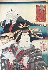 Kojoro at Arai