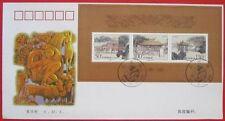CHINA 1998-23M Yandi's Mausoleum 炎帝陵 总公司 stamp SS FDC
