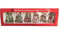 Vintage Old World Christmas Miniature Light Covers Glass Teddy Bears Rare