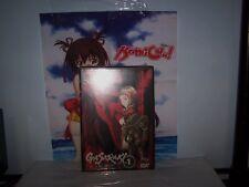 Gasaraki - Vol 1 - The Summoning - BRAND NEW - Anime DVD - ADV Films 2000