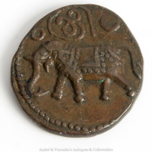 c. 1810 - 1833 Indian Princely State Mysore 20 Cash India Coin Elephant Antique