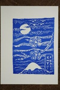 Mountain & Blossom Cub Blue PRINT - cartoon style - Fuji