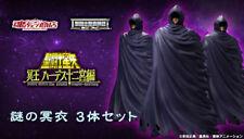 BANDAI Premium Saint Seiya Cloth Myth EX Mysterious Dark Cloth 3 Set Figure