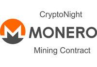 MONERO CryptoNight XMR, XMO, XMV, Etc. Mining Contract - 24 Hours - 950 H/s