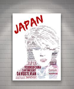 David Sylvian Japan Songs 80's Word Art Keepsake/Gift/Collectable FREEPOSTUK