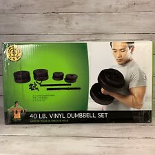 GOLDS GYM 40lb Vinyl Dumbbell Set Weights Adjustable New - SHIPS FAST FREE TODAY