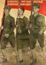 Russian Propaganda Constructivism LONG LIVE LENIN KOMSOMOL Gustav Klutsis Poster