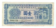 Banco Nacional Ultramarino - Macau  - 1 Pataca, 1945  !!VF!!