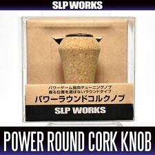 [DAIWA] RCS Power Round Cork Handle Knob  *HKCK