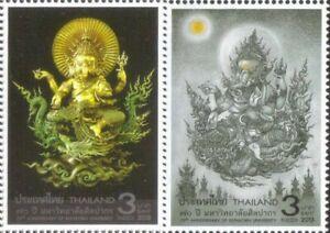THAILAND-2013-70th ANNIVERSARY of SILPAKORN UNIVERSITY