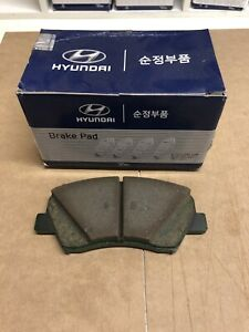 HYUNDAI ELANTRA FRONT DISC BRAKE PAD KIT 2011-2015 (Genuine #: 581013XA20)