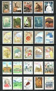 2019 Used Commemorative Stamps 3  Complete set, 30 diff. Stamps.