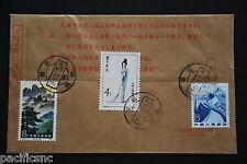 China PRC T69 4f, T67 8f, R21 8f on Cover - Reg'd Hubei-Wuhan cds 1981.12.25