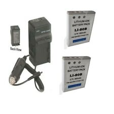 TWO 2 LI-80B Batteries + Charger for Olympus T-100 T-110 X-36 Digital Cameras