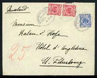 Deutsches Reich MiNr. 47-48 Mischfrankatur Bahnpoststempel (O463