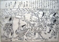 Rare HISHIKAWA MORONOBU Original Vintage 1680 Woodcut