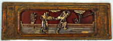 Chinese Gilt Wood Carving Panel Good Relief People  Old Wax Seal on Back 6 of 15