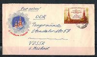 Sowjetunion, Beleg MiNr. 4145 Moskau nach Tangermünde, DDR 20.12.1973