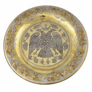 Orthodox Byzantine Eagle Brass Bi-color Dish Plate Diskos Engraved Good Detail