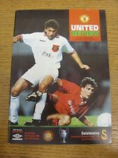 20/10/1993 Manchester United v Galatasaray [European Cup] . Any faults with this