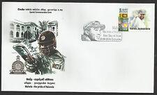 SRI LANKA 2014 MAHELA JAYAWARDENA CRICKET STAMP FDC SPECIAL COMMEMORATIVE COVER