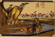 500081 Okitsu Ando Hiroshige A4 Photo Print