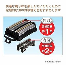 Panasonic OFFICIAL ES9036 Shaver Replacement Blade Set F/S w/Tracking# Japan New
