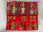 12x Year of the Rat Zodiac Chinese New Year Ang Pow Money Envelope