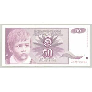YOUGOSLAVIE 50 DINARA 01-06-1990 SERIE AH TTB+