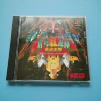 PlayStation  PS1 video game Soukyugurentai from Japan F/S used