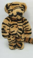 RARE! Vermont Teddy Bear Company - Friend For Life - Tiger Bear Jointed Teddy🧸
