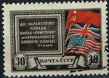 Russia WW2 Tehran Conference Flags Stalin's Citation stamp 1943
