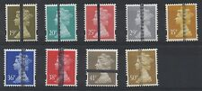 Selection x 9 Machin Training Stamps with elliptical perfs.  Unmounted mint.