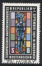 Austria 1984 Mi 1790 ** Witraż Painting Gemälde Peinture Art Malarstwo