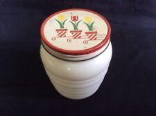 Vintage Fire King ribbed grease jar tulip lid