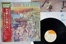 KENNY LOGGINS CELEBRATE ME HOME CBS/SONY 25AP 574 Japan OBI VINYL LP