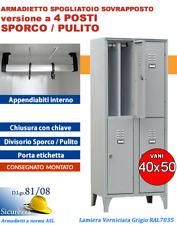 Armadietto spogliatoio 4 POSTI divisorio Sporco/Pulito | cm. L.80xP.50xH.180 |