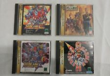 SEGA SATURN JAPANESE VERSION Video Games  Lot of 4 (used)