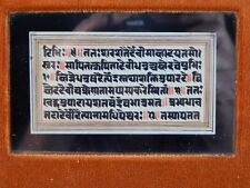 Rare Indo Persian Mughal Qujar Book Fragment Double Sided Frame See Both Sides