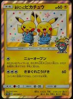 Pretend Manzai Comedian Pikachu Card Promo Japanese Center Limited TCG
